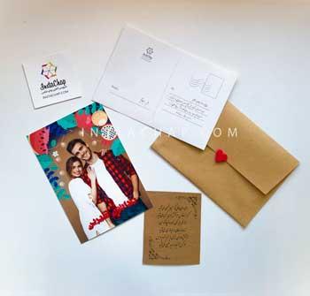 کارت پستال یلدا